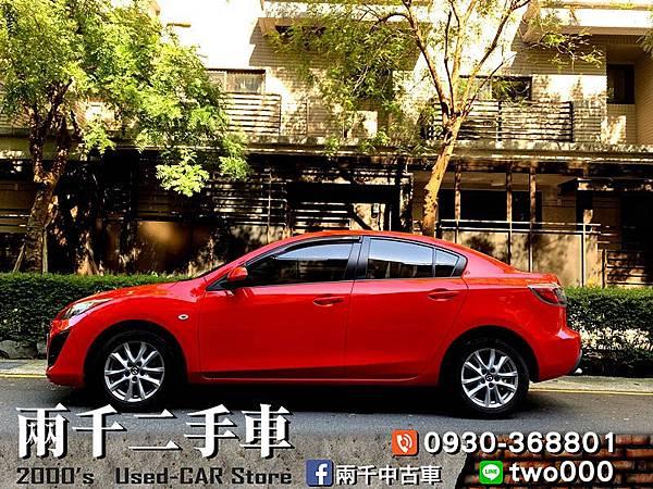 Mazda3 2012_190902_0014.jpg