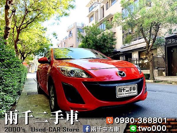 Mazda3 2012_190902_0015.jpg