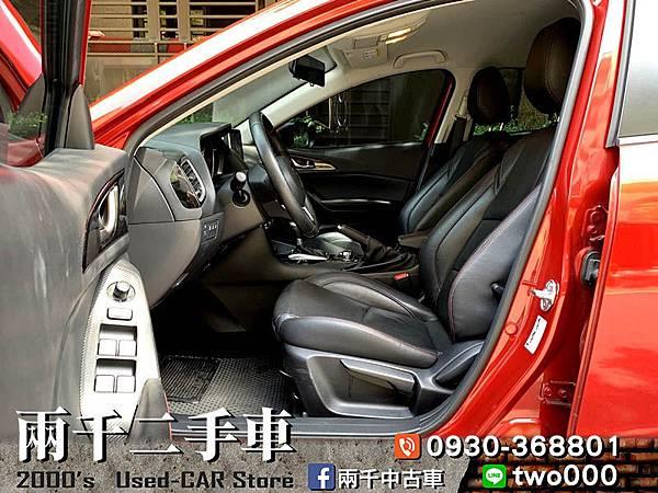 Mazda3 2014.15_190909_0005.jpg