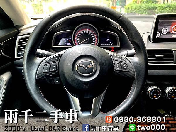 Mazda3 2014.15_190909_0006.jpg