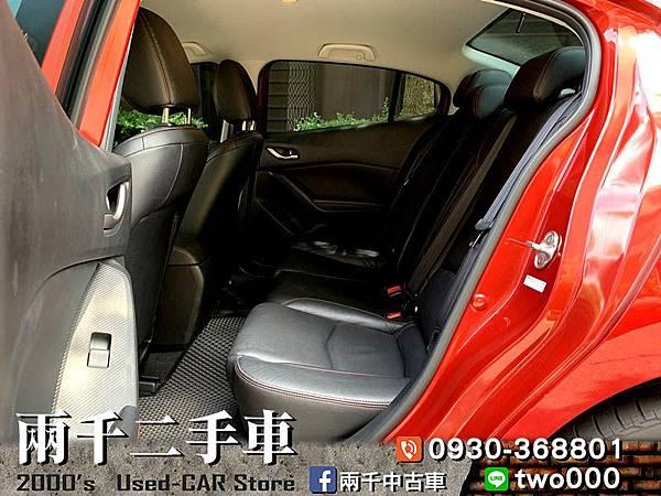 Mazda3 2014.15_190909_0004.jpg