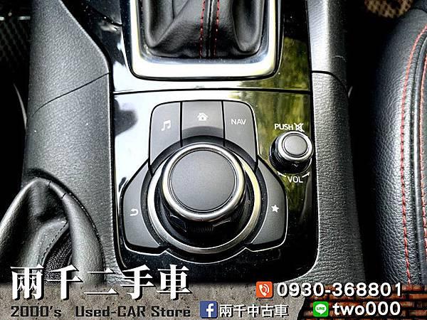 Mazda3 2014.15_190909_0007.jpg