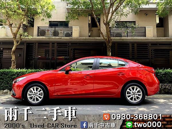Mazda3 2014.15_190909_0014.jpg