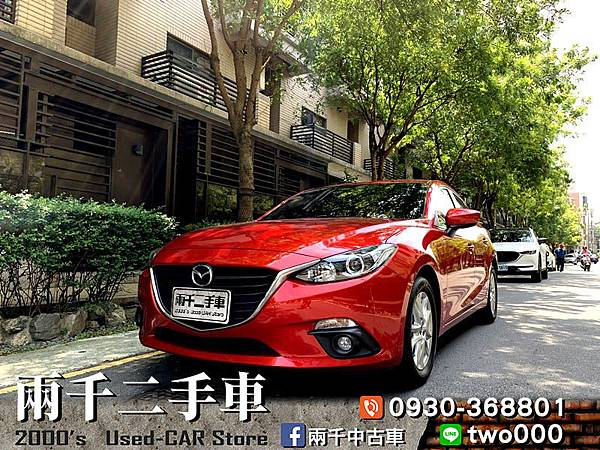 Mazda3 2014.15_190909_0017.jpg