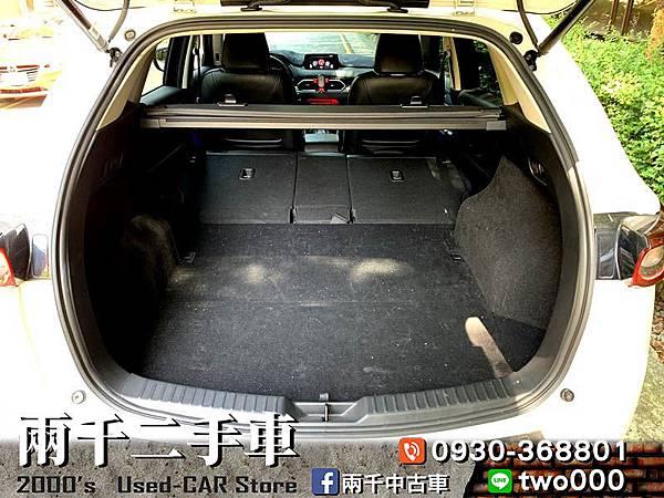 Mazda CX-5 2017_190909_0003.jpg