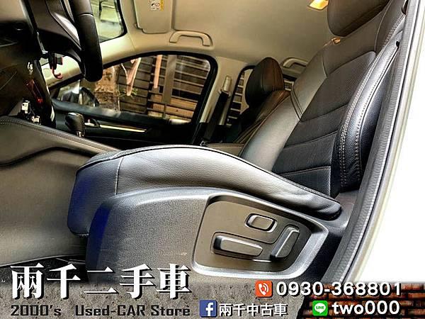 Mazda CX-5 2017_190909_0006.jpg