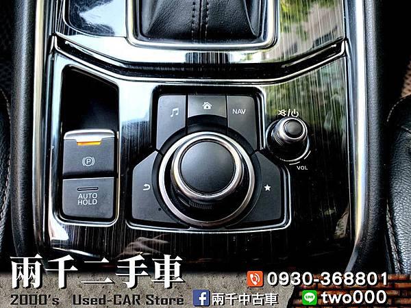 Mazda CX-5 2017_190909_0011.jpg