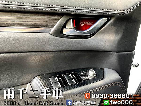 Mazda CX-5 2017_190909_0007.jpg