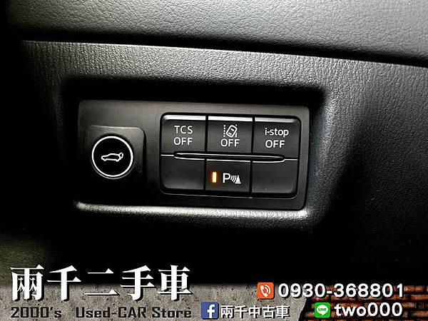 Mazda CX-5 2017_190909_0010.jpg