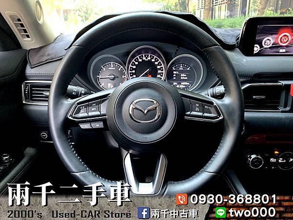 Mazda CX-5 2017_190909_0012.jpg