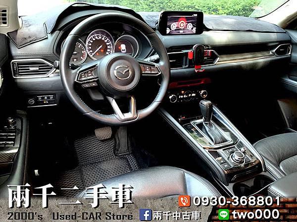 Mazda CX-5 2017_190909_0015.jpg