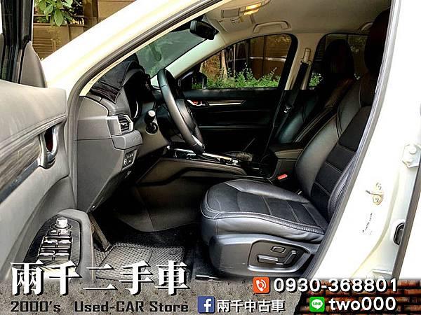 Mazda CX-5 2017_190909_0014.jpg