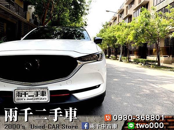 Mazda CX-5 2017_190909_0016.jpg