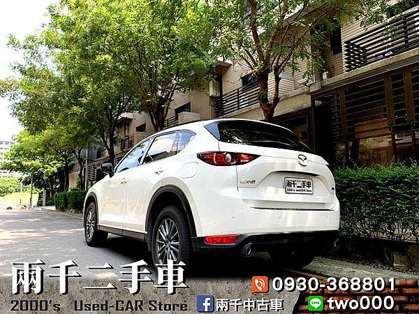 Mazda CX-5 2017_190909_0019.jpg