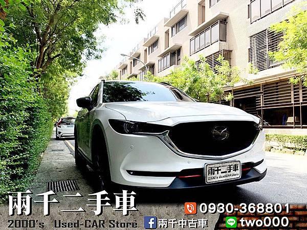 Mazda CX-5 2017_190909_0021.jpg