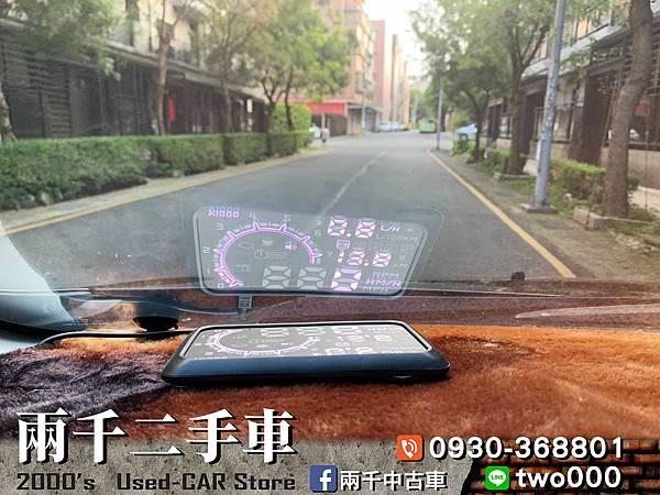 Mazda 5 2012_191008_0002.jpg