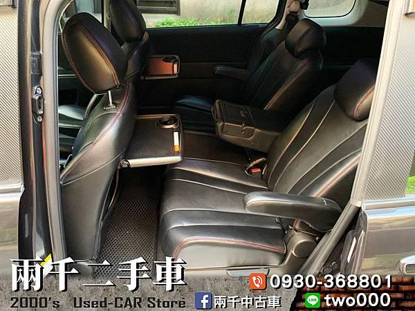 Mazda 5 2012_191008_0004.jpg