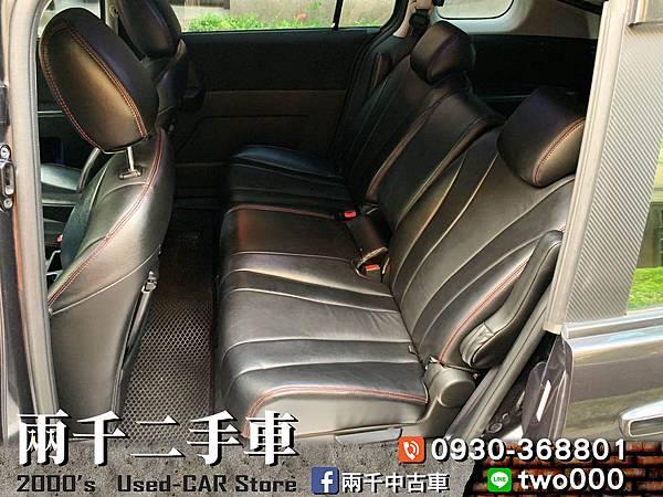 Mazda 5 2012_191008_0005.jpg