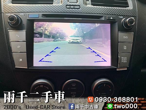 Mazda 5 2012_191008_0001.jpg