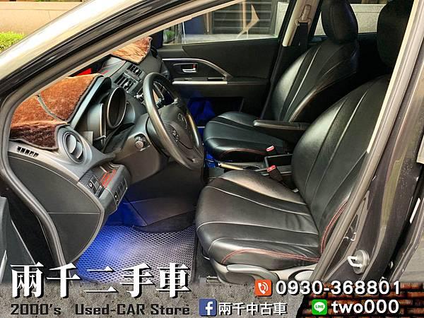 Mazda 5 2012_191008_0006.jpg