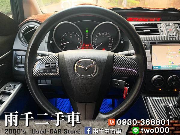 Mazda 5 2012_191008_0007.jpg
