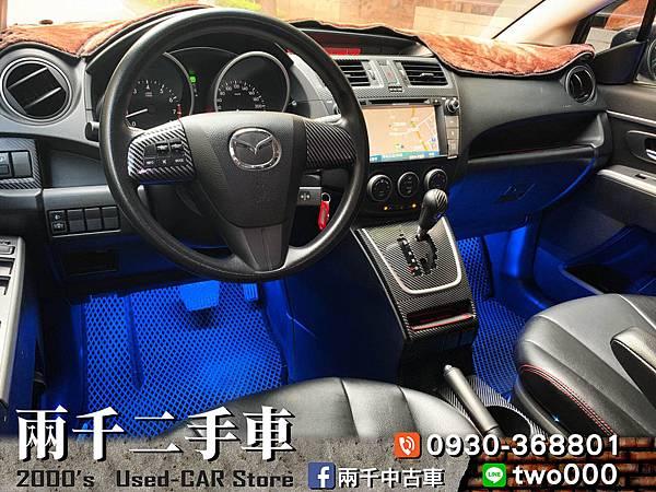 Mazda 5 2012_191008_0009.jpg