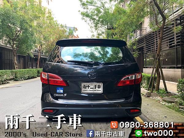 Mazda 5 2012_191008_0011.jpg