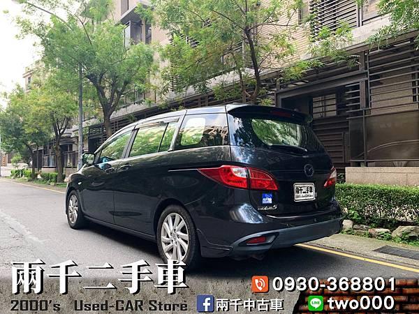 Mazda 5 2012_191008_0012.jpg