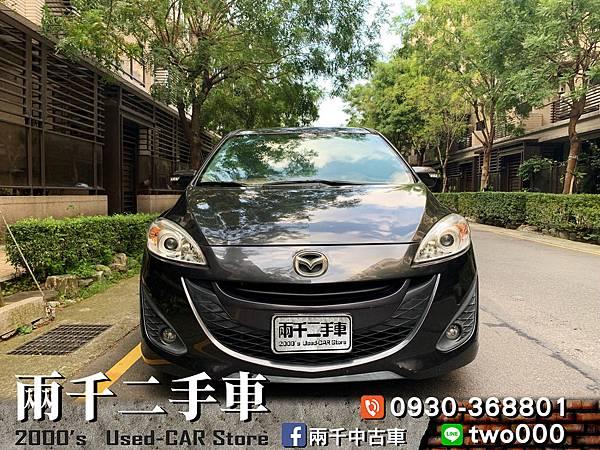 Mazda 5 2012_191008_0015.jpg