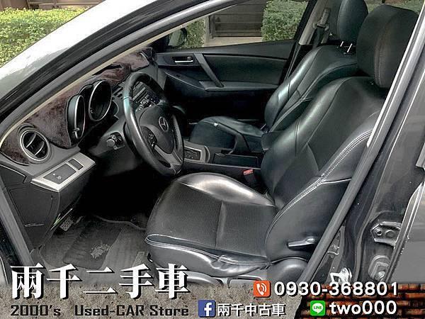 Mazda3 2011_191018_0003-2.jpg