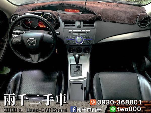 Mazda3 2011_191018_0006-2.jpg