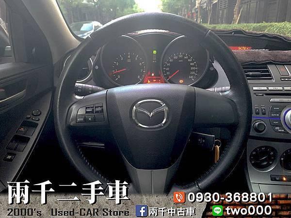 Mazda3 2011_191018_0005-2.jpg