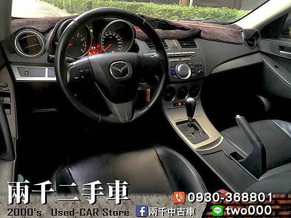 Mazda3 2011_191018_0007-2.jpg