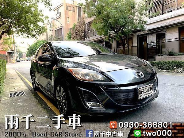 Mazda3 2011_191018_0013-2.jpg