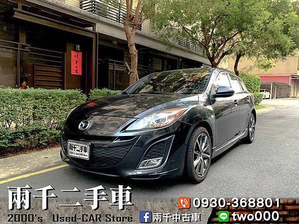 Mazda3 2011_191018_0015-2.jpg