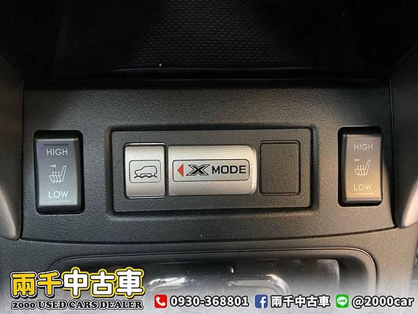 2015 森林人_200224_0004.jpg