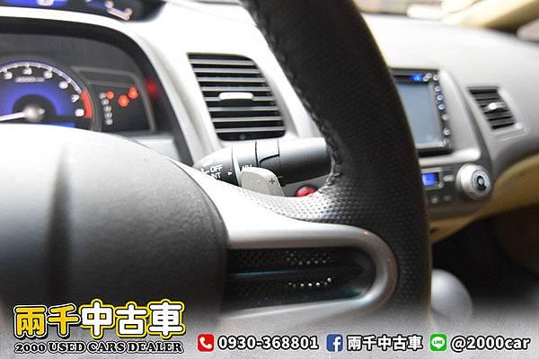 CIVIC_200305_0019.jpg