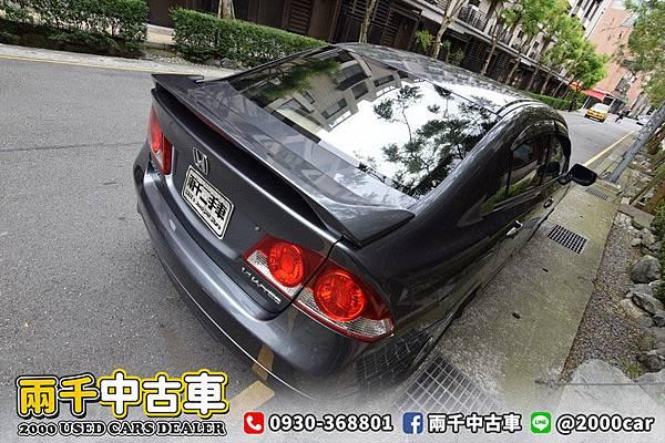 CIVIC_200305_0001.jpg