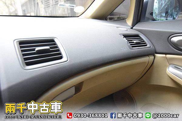 CIVIC_200305_0017.jpg