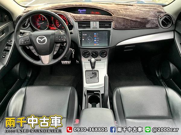 2011 Mazda3 4D_200505_0009.jpg