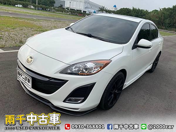 2011 Mazda3 4D_200505_0014.jpg
