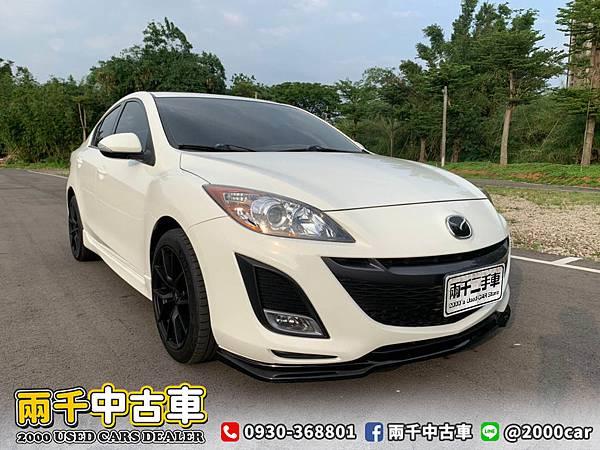 2011 Mazda3 4D_200505_0018.jpg