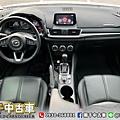 2018 Mazda3_200602_0010.jpg