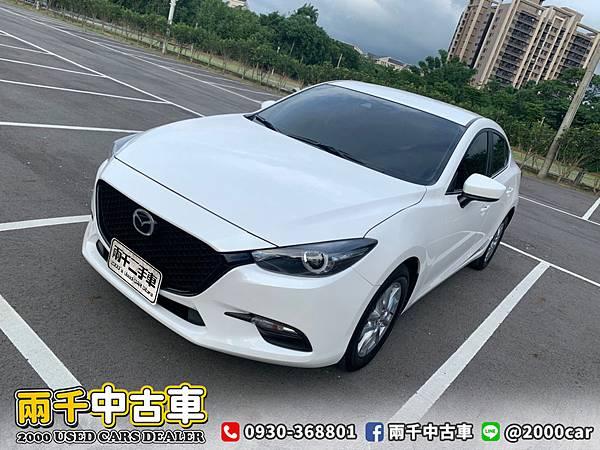 2018 Mazda3_200602_0020.jpg
