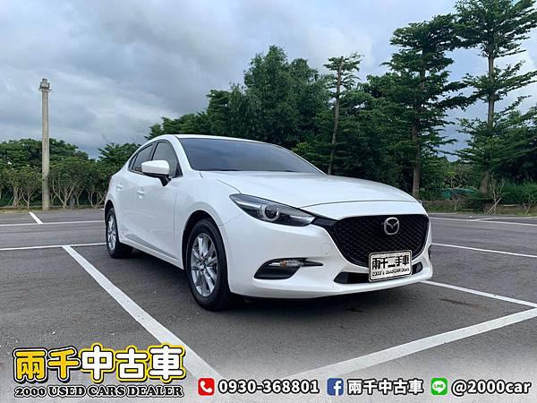 2018 Mazda3_200602_0016.jpg