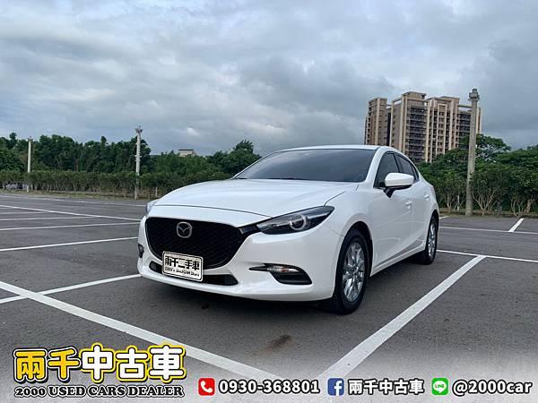 2018 Mazda3_200602_0018.jpg