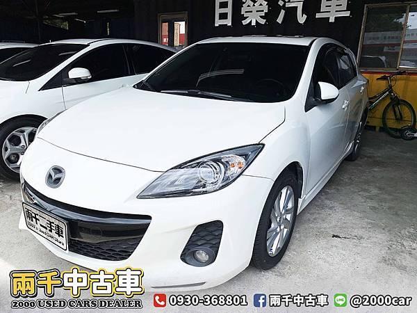 2013年 Mazda 3 2.0 白 頂級天窗、換檔撥片、I-KEY.jpg