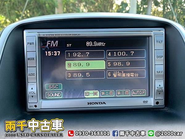 2006 crv_201013_14.jpg