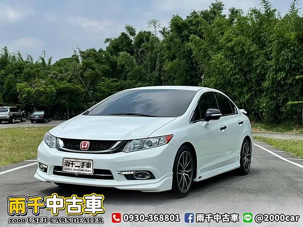 2016 Civic 跑11萬_210513_19 拷貝.jpg
