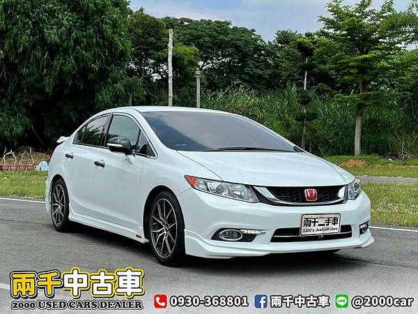2016 Civic 跑11萬_210513_20 拷貝.jpg